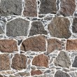 Cobblestone wall fragment texture — Stock Photo