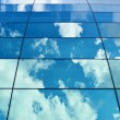 Sky reflection in the building's windows — Stock Photo