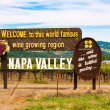 Napa Valley sign before you enter world famous wine growing region of  Napa Valley ,California - Stock Photo