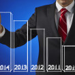 Businessman drawing a growth graph 2014 — Stock Photo #39535531