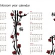 Calendar 2014, ink cherry blossom twigs — Stock Vector