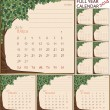 2014 year calendar, months in green tree frame — Stock Vector #26991097