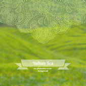 Vector blurred background of tea plantation — ストックベクタ