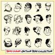 Sammlung von zwanzig Hand gezeichnete Cartoon-Köpfe in schwarz, isoliert auf hellen gelben Hintergrund — Stockvektor