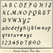 Hand drawn custom font set in black with guides isolated on ivory background — Image vectorielle