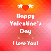Happy Valentines Day background — Vettoriale Stock
