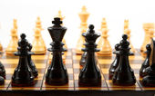 Chess strategy — Stock Photo