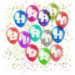 Happy birthday balloons — Stock Photo