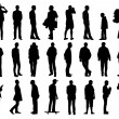 Big set of men standing silhouettes 2 — Stock Photo #48926069