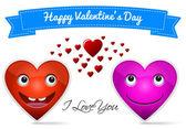 Happy Valentine's Day — ストックベクタ