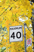 Maximum 40 kilometers — 图库照片