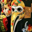 Venice: Lovely traditional carnival mask. — Stock Photo