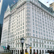Stock Photo: NEW YORK - DECEMBER 3: Legendary Plazhotel on 5th Avenue, New