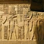 Temple of Kom Ombo, Egypt: the Pharaoh and Sobek - the crocodile — Stock Photo #44561805