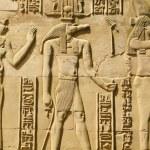 Temple of Kom Ombo, Egypt: Sobek - the crocodile-headed god of t — Stock Photo #44939767