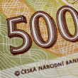 500 CZK — Stock Photo