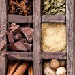 Spices Set to make coffee in wooden box - Стоковая фотография