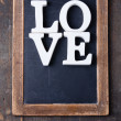 Wooden letters forming word LOVE — Stockfoto