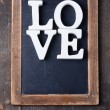 Wooden letters forming word LOVE — Stock Photo