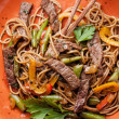 Noodles Yakisoba with beef — Stock Photo