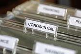 Confidential file — Stock Photo