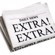 Daily newspaper — Stock Photo #24507499
