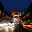 Arc de Triomphe and Champs-Elysees Avenue at night — Stock Photo