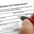 Stock Photo: Application for employment