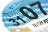 великобритания дорожного налога диск — Стоковое фото