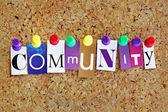 Gemenskapen — Stockfoto