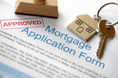 Approved mortgage application — 图库照片