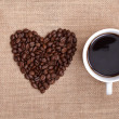 I love coffee — Stock Photo #24532063