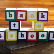 Back to school - Stok fotoraf