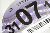 UK road tax disc — Stock Photo