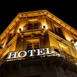 Hotel — Stock Photo #24543787