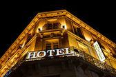 Hotel — Stock Photo