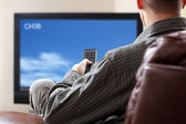 Watching tv — Stock Photo