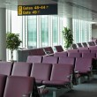 Airport departure gate — Stock Photo