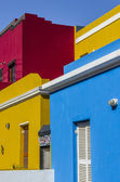 Bo Kaap, Cape Town — Stock Photo