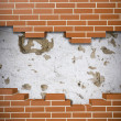 Broken brickwall background — Stock Photo