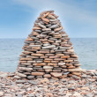 Stock Photo: Pile of stone ashore