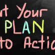 Put your plan into action — Stock Photo #27564715