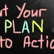 Put your plan into action — Stock Photo