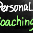 Personal coaching — Stock Photo #27567133