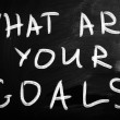what are your goals handwritten with white chalk on a blackboa — Stock Photo
