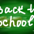 Back to school blackboard — Stock Photo #28199681