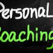 Personal coaching — Stock Photo #28200939