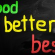 Good, better and best — Stock Photo #28201161