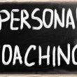 Stock Photo: Personal coaching