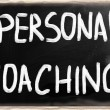 Personal coaching — Foto Stock